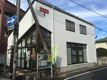 柏ひばりが丘郵便局の画像1