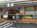 セブンイレブン 大阪本田4丁目店