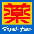 マツモトキヨシ 所沢プロペ通り店