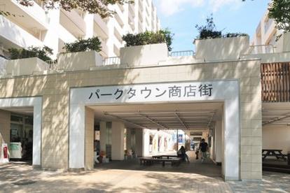所沢パークタウン商店街の画像1