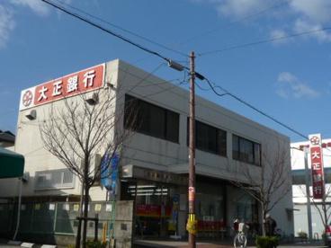 関西スーパー鴻池店の画像3
