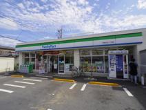 ファミリーマート 石神井台二丁目店