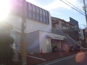 姫路信用金庫 丸山支店の画像1