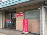 さくら薬局 豊中桜の町店