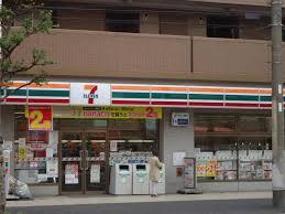 セブンイレブン 横浜中里店の画像1