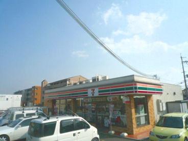 関西スーパー荒牧店の画像4