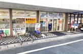 ドラッグユタカ山科音羽店