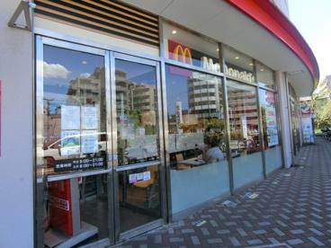 マクドナルド 四つ木店の画像1
