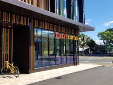 タリーズコーヒー高知桟橋通り店の画像1