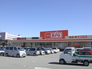 マックスバリュ甲府長松寺店の画像1