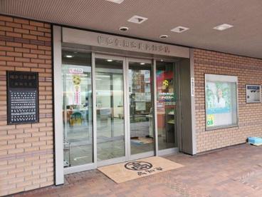 幡多信用金庫高知支店の画像2
