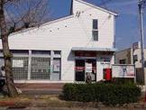 神戸星和台郵便局