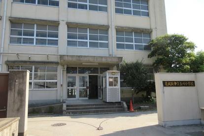 東大阪市立玉川小学校の画像1