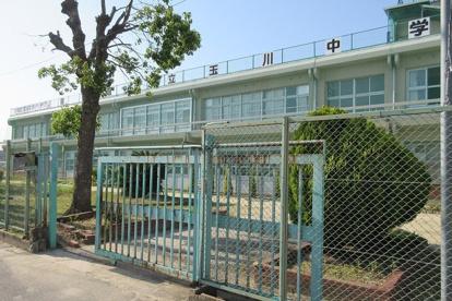 東大阪市立 玉川中学校の画像1