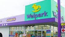 Welpark(ウェルパーク) 杉並桜上水店