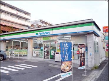 ファミリーマート横浜洋光台店の画像1