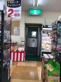 トーホーストア 鷹取店の画像1