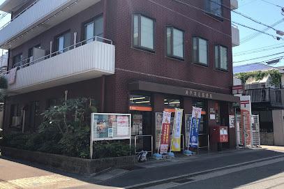 神戸本庄郵便局の画像1