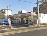 セブンイレブン尼崎南武庫之荘郵便局前