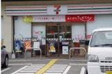 セブンイレブン 京都岩倉忠在地町店