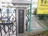 栗東市立 治田小学校