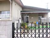 治田保育園