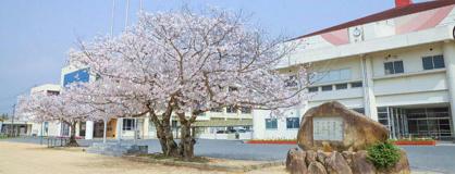 小野田中学校の画像1