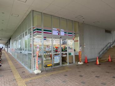 セブンイレブン豊中岡上の町2丁目店の画像1