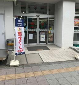 セブンイレブン 青山1丁目駅前店の画像1