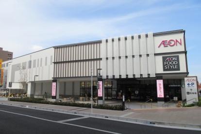 イオン藤井寺ショッピングセンターの画像1