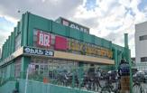 FitCareDEPOT富岡西店