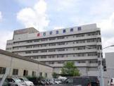 石切生喜病院