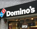 ドミノ・ピザ代々木上原店