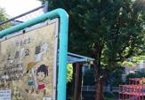 渋谷区立上原公園