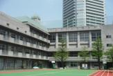 中央区立月島第二幼稚園