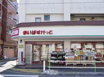 まいばすけっと 上板橋駅西店