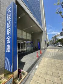 大阪市信用金庫の画像1