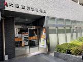 大阪西天満郵便局