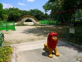 真弓ライオン公園