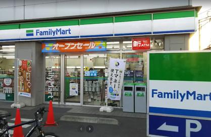 ファミリーマート横浜公田町店の画像1
