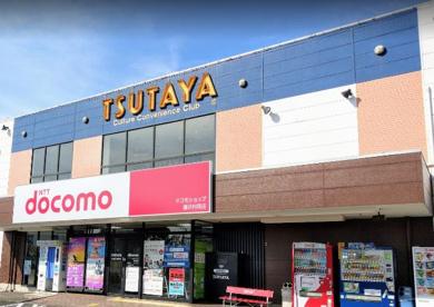 TSUTAYA 村岡店の画像1
