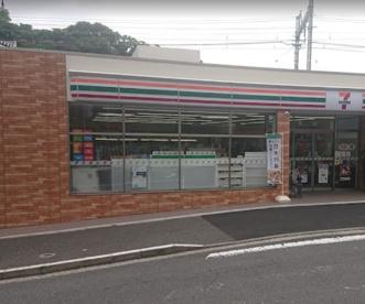 セブンイレブン 屏風ヶ浦駅前店の画像1