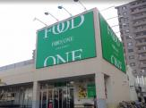 フードワン 綱島店