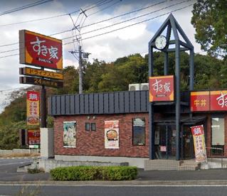 すき家 戸塚上倉田店の画像1