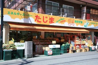 エネルギースーパーたじま 新小岩駅前店の画像1