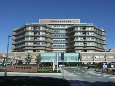 千葉県済生会習志野病院の画像1