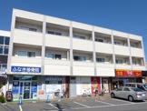 すき家 京成津田沼店
