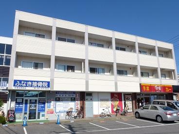 すき家 京成津田沼店の画像1