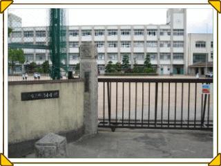 神出小学校の画像1