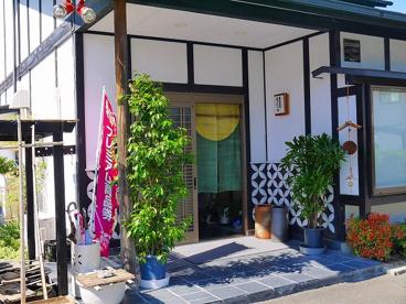 鴨鍋専門店 あきひろ亭の画像2